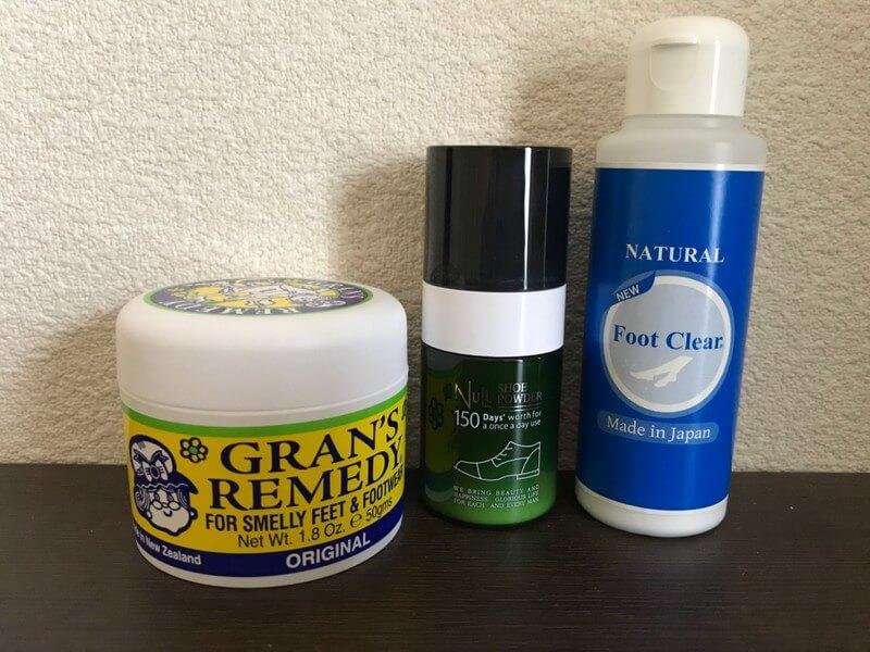 足の匂い対策パウダー